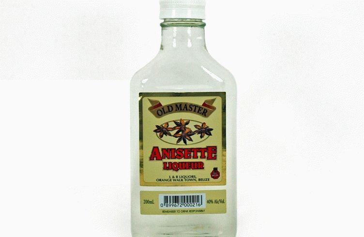 anisette-liqueur-flask