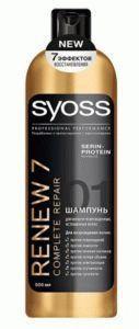 shampun-syoss-dlya-povrejdennih-y-istoshennih-volos